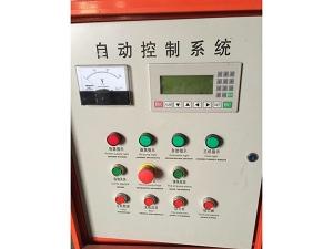 压瓦机电控箱